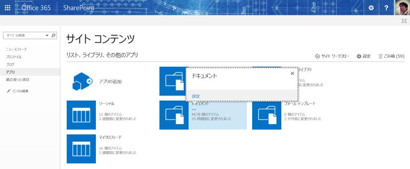 f:id:kazuakix:20161204001320p:plain