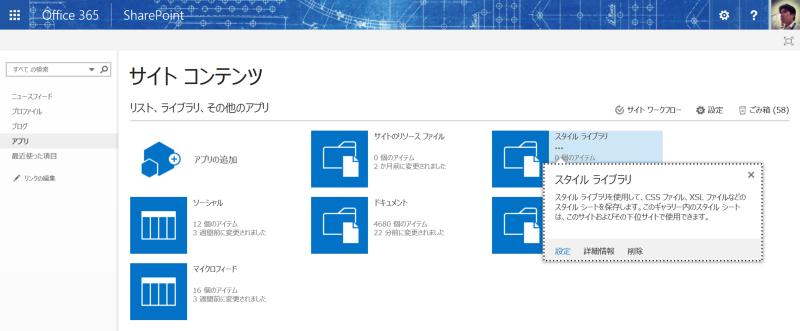 f:id:kazuakix:20161204001600p:plain,w500