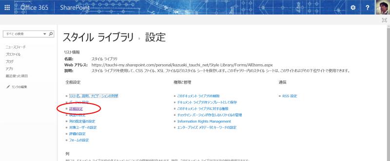 f:id:kazuakix:20161204001853p:plain