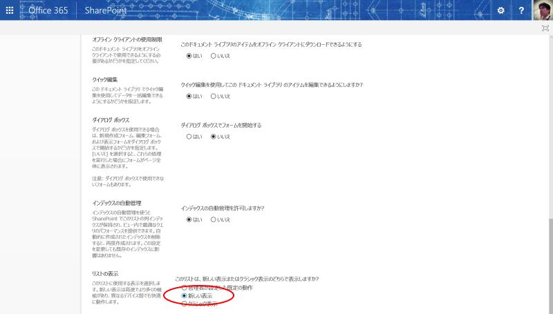f:id:kazuakix:20161204002049p:plain