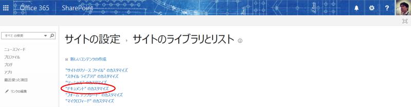 f:id:kazuakix:20161204003332p:plain