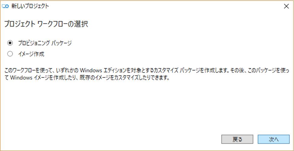 f:id:kazuakix:20161205231815p:plain,w400
