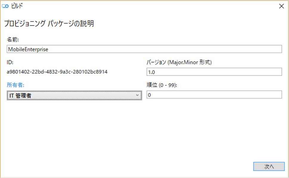 f:id:kazuakix:20161205232708p:plain,w400
