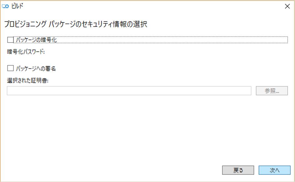 f:id:kazuakix:20161205232734p:plain,w400
