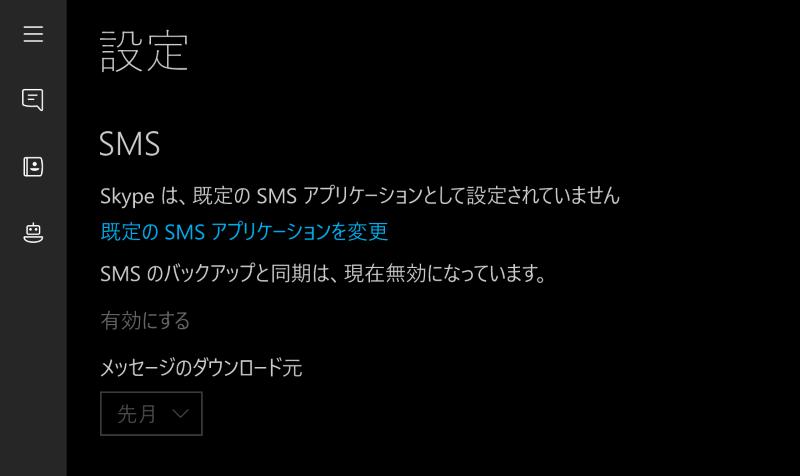 f:id:kazuakix:20161217152830p:plain,w500
