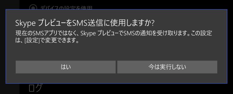 f:id:kazuakix:20161217152835p:plain,w500