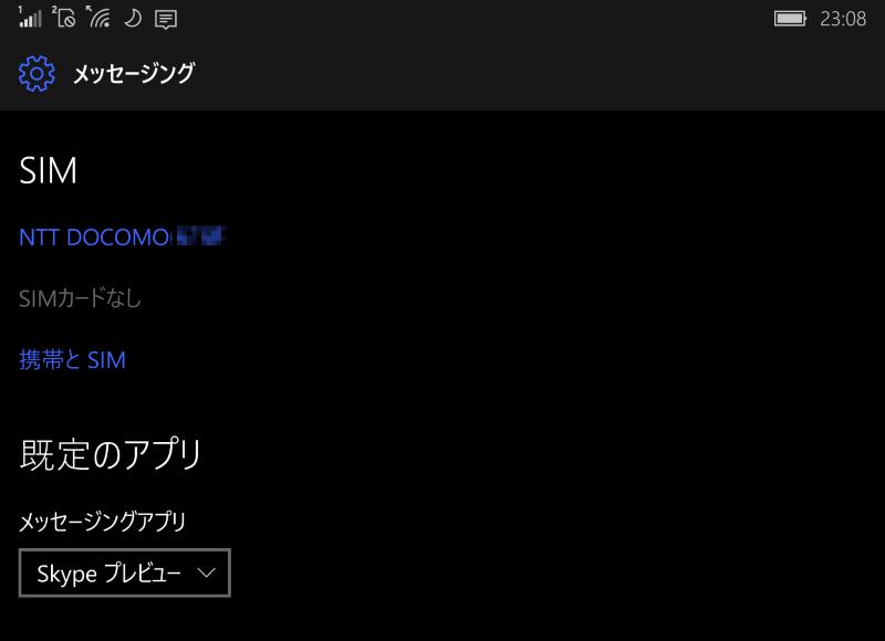 f:id:kazuakix:20161217152841p:plain,w500