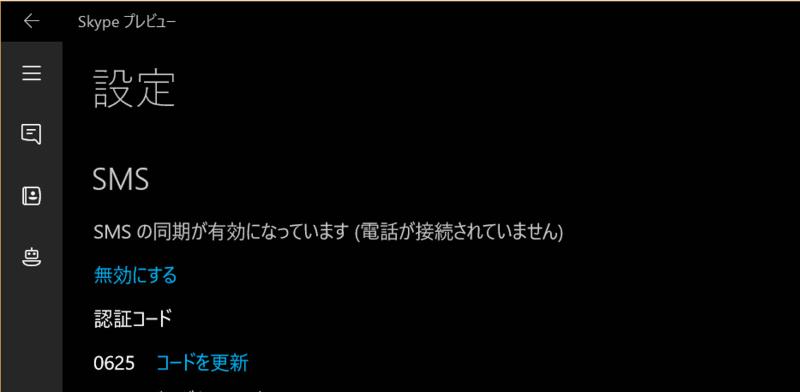 f:id:kazuakix:20161217152846p:plain,w500
