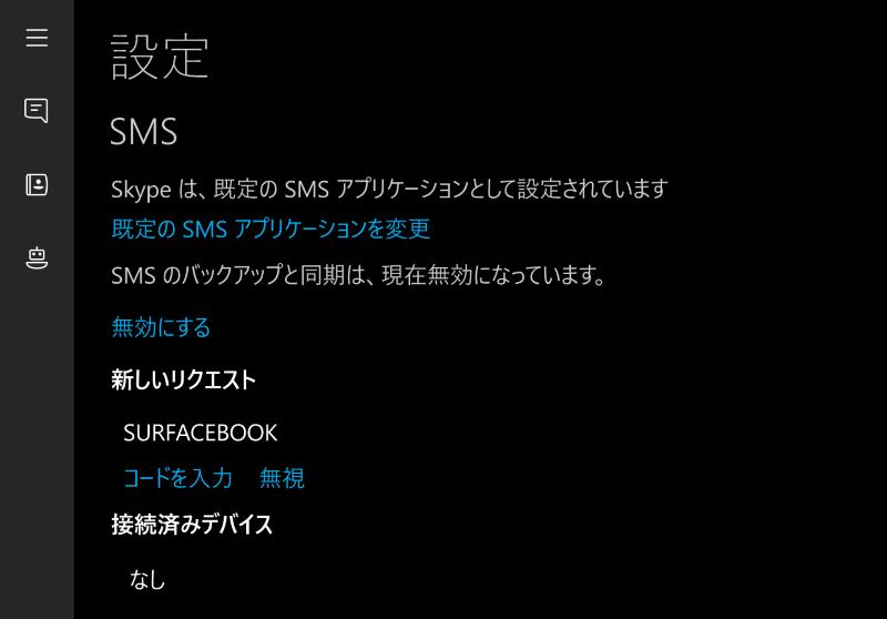 f:id:kazuakix:20161217152854p:plain,w500