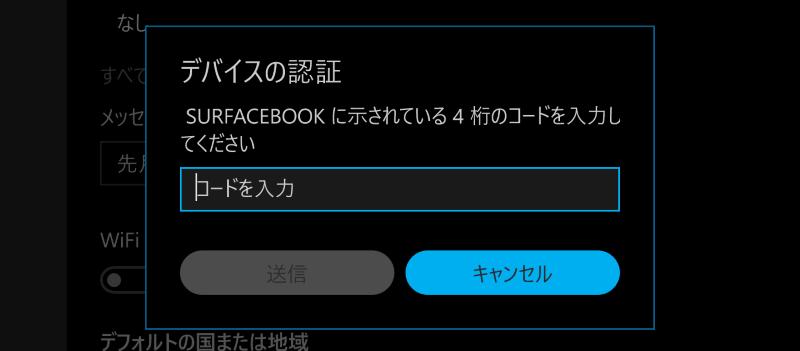 f:id:kazuakix:20161217152903p:plain,w500