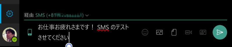 f:id:kazuakix:20161217152919p:plain,w500
