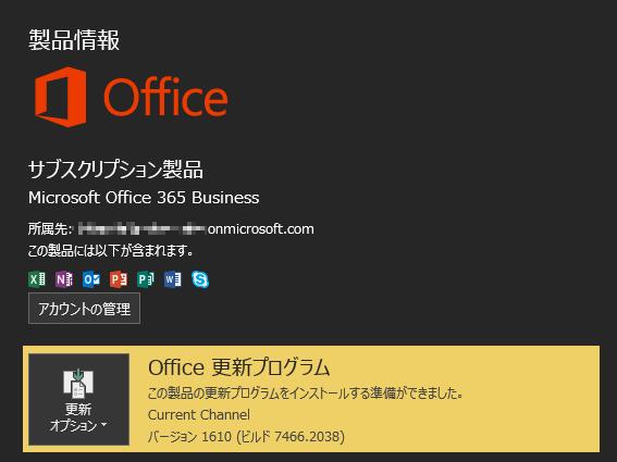 f:id:kazuakix:20161223115100p:plain,w400