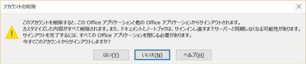 f:id:kazuakix:20161225000935p:plain