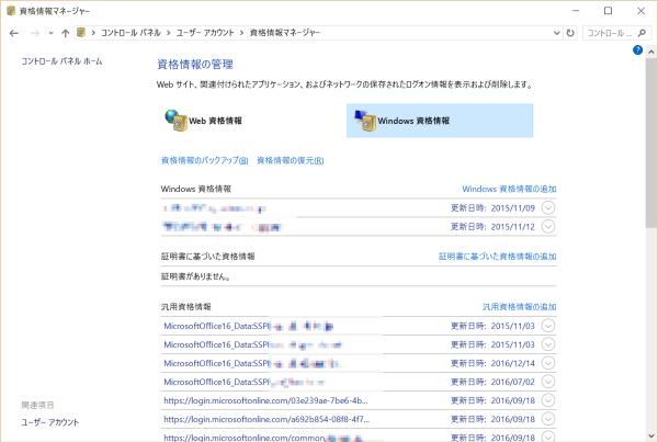 f:id:kazuakix:20161225001010p:plain