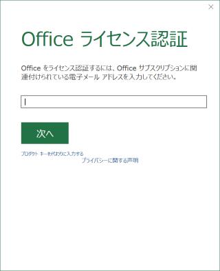 f:id:kazuakix:20161225001019p:plain