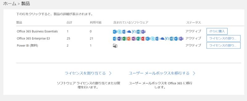 f:id:kazuakix:20170115105847p:plain,w500