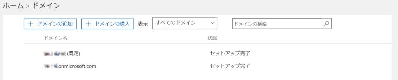 f:id:kazuakix:20170115105856p:plain,w500