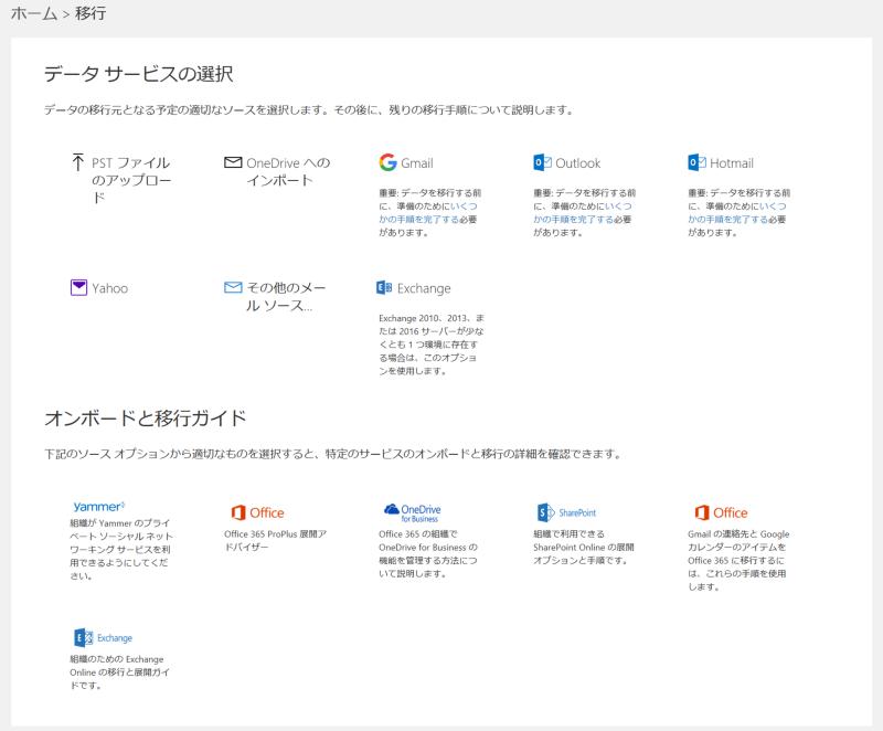 f:id:kazuakix:20170115105905p:plain,w500