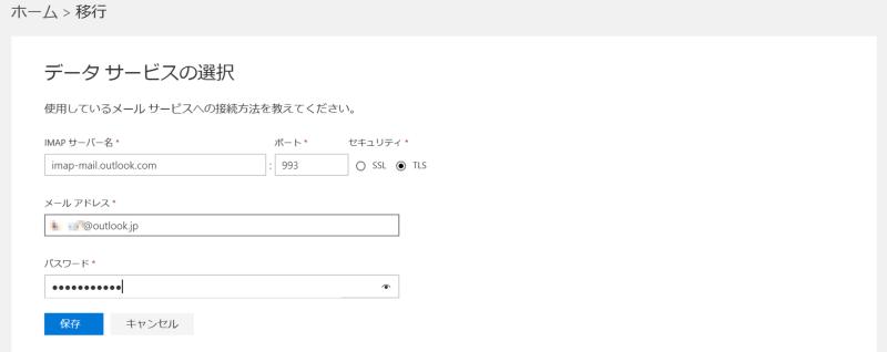 f:id:kazuakix:20170115105919p:plain,w500