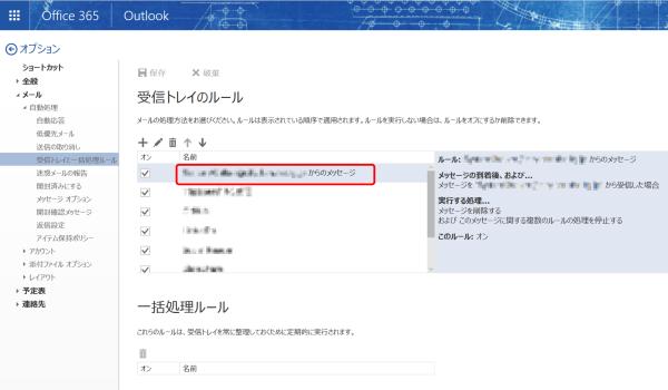 f:id:kazuakix:20170121115607p:plain,w500