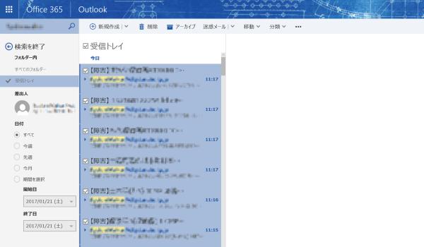 f:id:kazuakix:20170121115832p:plain,w500