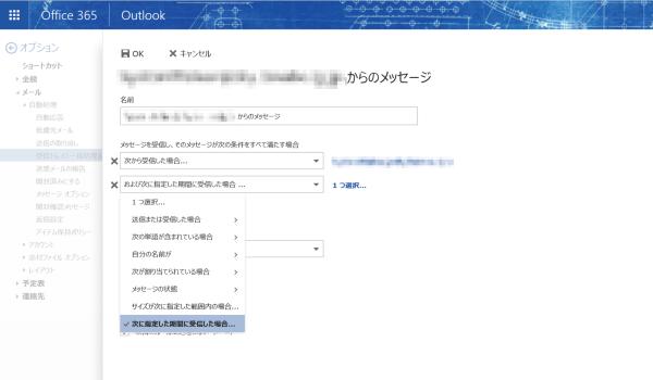 f:id:kazuakix:20170121121214p:plain,w500