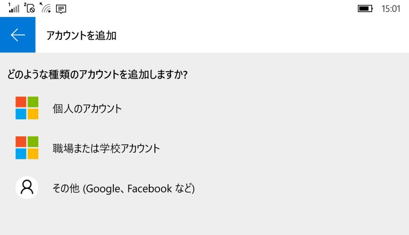 f:id:kazuakix:20170129204022p:plain,w500