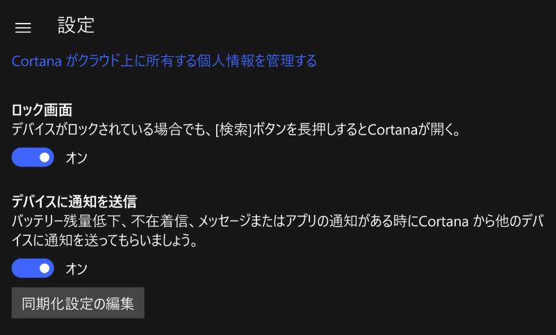 f:id:kazuakix:20170204224955p:plain,w400