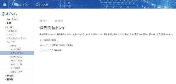f:id:kazuakix:20170404215950p:plain:w500