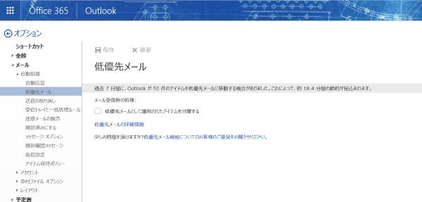 f:id:kazuakix:20170404220007p:plain:w500