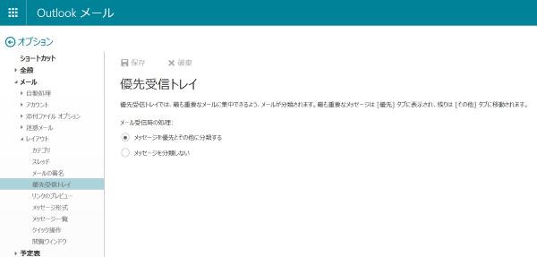 f:id:kazuakix:20170404221441p:plain:w500