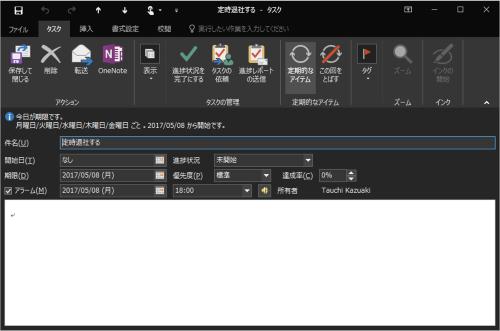 f:id:kazuakix:20170508221627p:plain