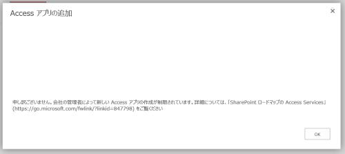f:id:kazuakix:20170604204635p:plain