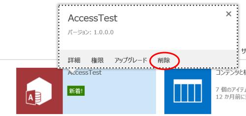 f:id:kazuakix:20170604210338p:plain