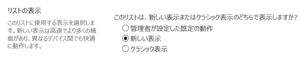 f:id:kazuakix:20170604212028p:plain