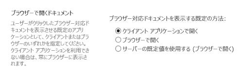 f:id:kazuakix:20170610223931p:plain