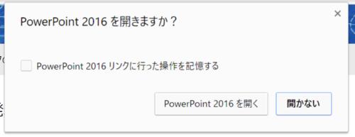 f:id:kazuakix:20170610224223p:plain:w400