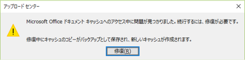 f:id:kazuakix:20170622223306p:plain