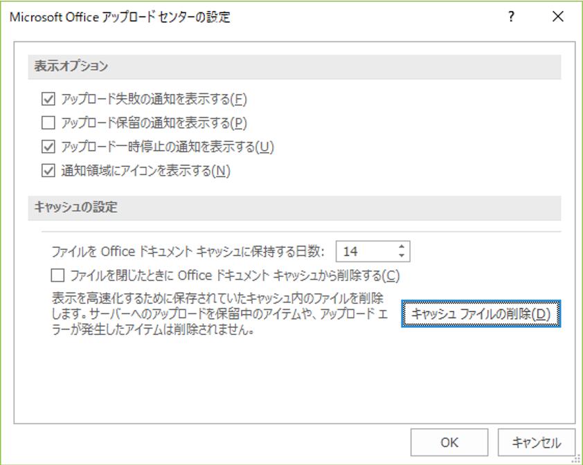 f:id:kazuakix:20170622223345p:plain:w500