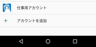 f:id:kazuakix:20170702171557p:plain