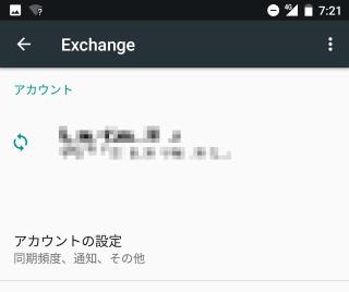 f:id:kazuakix:20170702171644p:plain