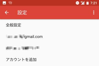 f:id:kazuakix:20170702171657p:plain