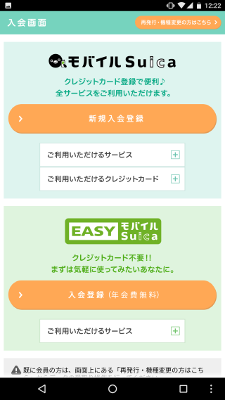 f:id:kazuakix:20170708100912p:plain
