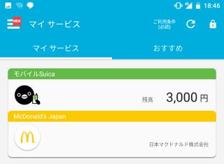 f:id:kazuakix:20170708101841p:plain