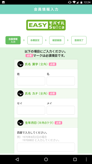 f:id:kazuakix:20170708102523p:plain