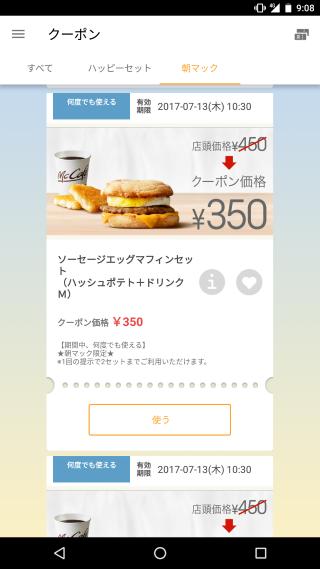 f:id:kazuakix:20170708114402p:plain
