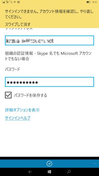 f:id:kazuakix:20170722162048p:plain