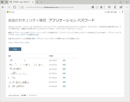 f:id:kazuakix:20170722162413p:plain