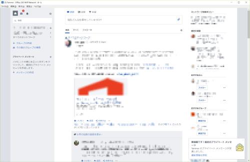 f:id:kazuakix:20170725124858p:plain
