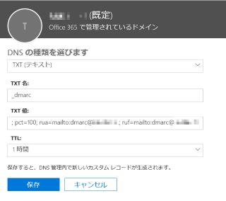 f:id:kazuakix:20170729174949p:plain